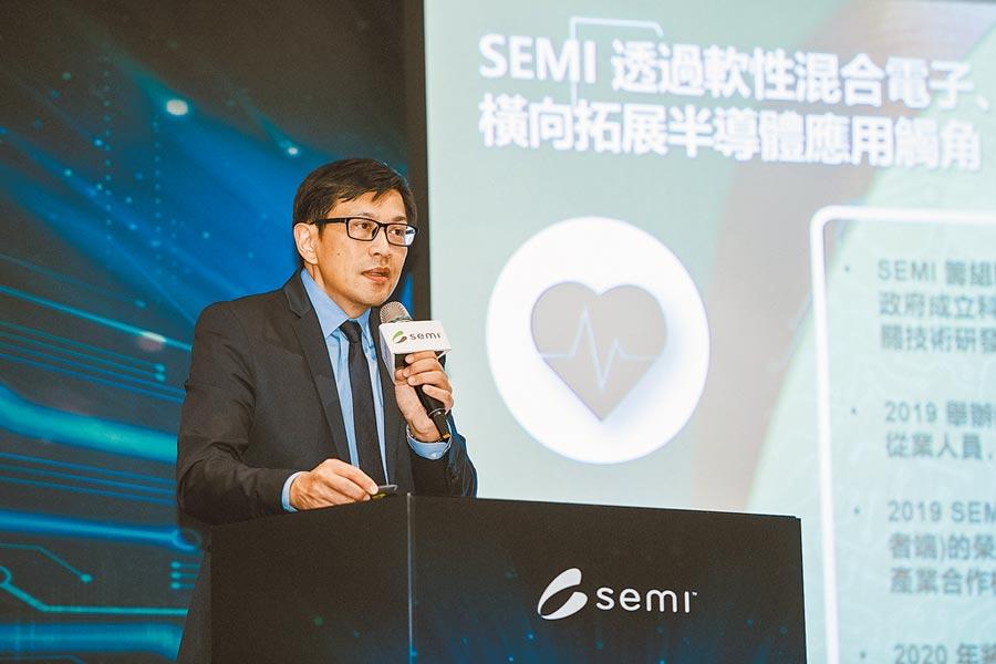 SEMI全球行銷長暨台灣區總裁曹世綸。  圖/業者提供
