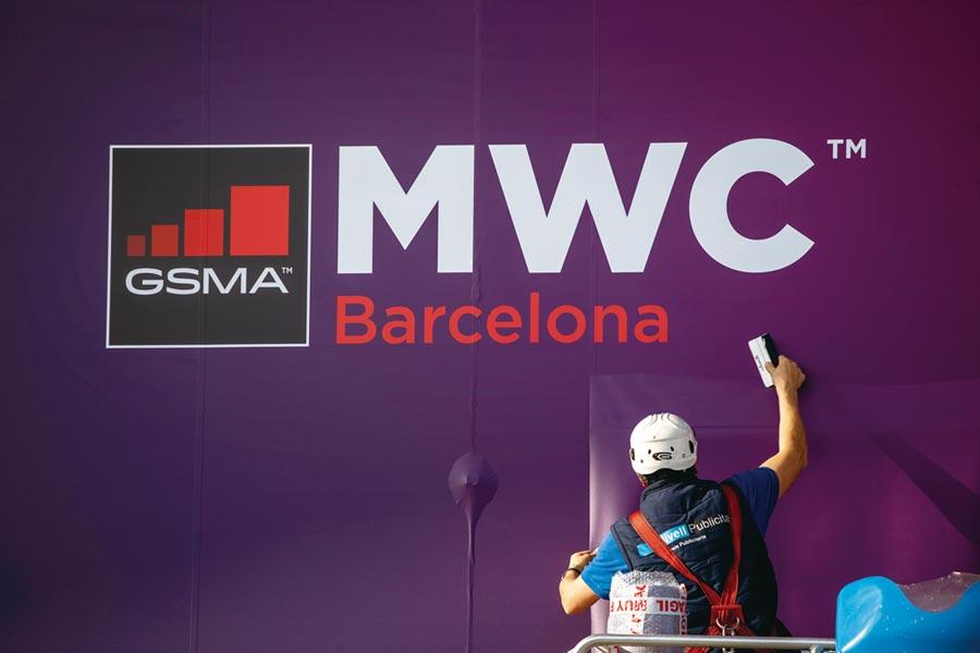 巴塞隆納世界行動通訊大會(MWC)主辦單位GSM協會周三召開緊急會議後做出維持舉辦的決議。圖/美聯社