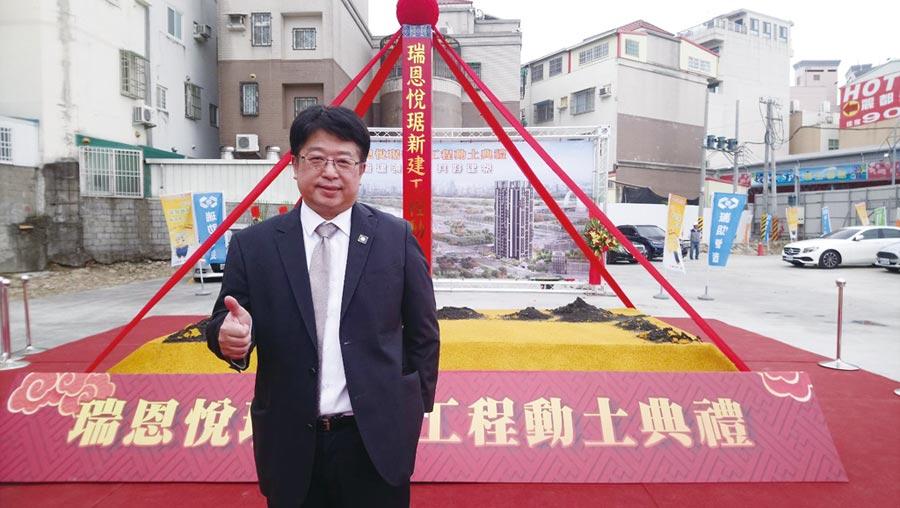 瑞助營造董事長張正岳表示,瑞助將射出「營建本業、綠色經濟、循環經濟」三支箭!圖/曾麗芳