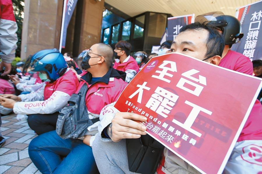 foodpanda平台疑片面變更勞動條件引發旗下外送員反彈,100多位外送員昨聚集於敦化南路總部抗議。(杜宜諳攝)