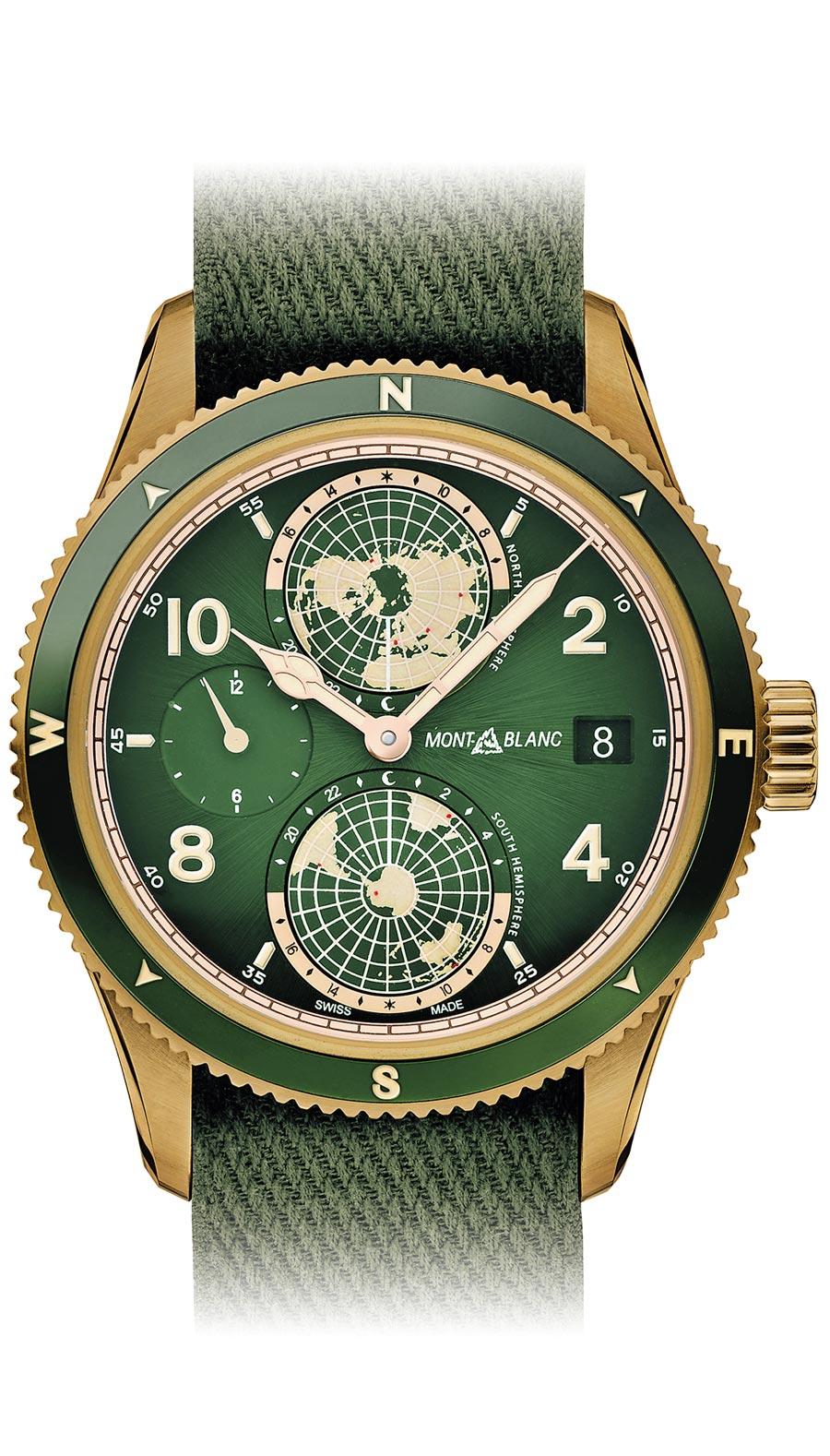 萬寶龍1858系列Geosphere腕表,限量款1858只,約20萬5800元。(Montblanc提供)