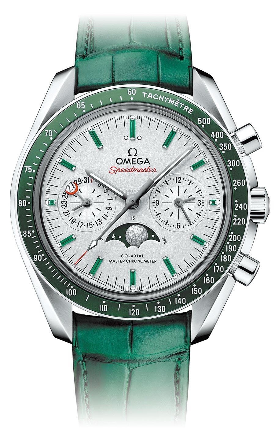 歐米茄Speedmaster超霸系列同軸擒縱月相大師天文台計時腕表,綠表圈搭祖母綠時標,201萬3900元。(OMEGA提供)