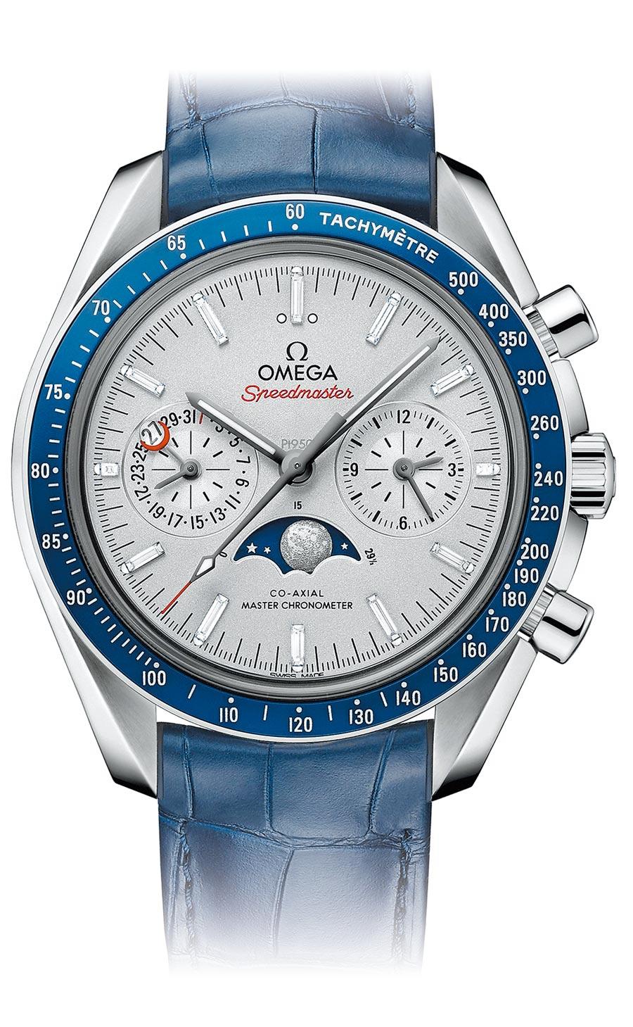 歐米茄Speedmaster超霸系列同軸擒縱月相大師天文台計時腕表,藍色表圈搭鑽石時標,176萬6600元。(OMEGA提供)