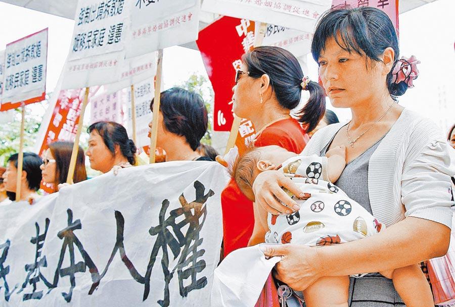 政策急轉彎,陸配子女返台一夕生變。圖為過去多位陸配至移民署抗議,要求反歧視、護人權。(本報系資料照片)