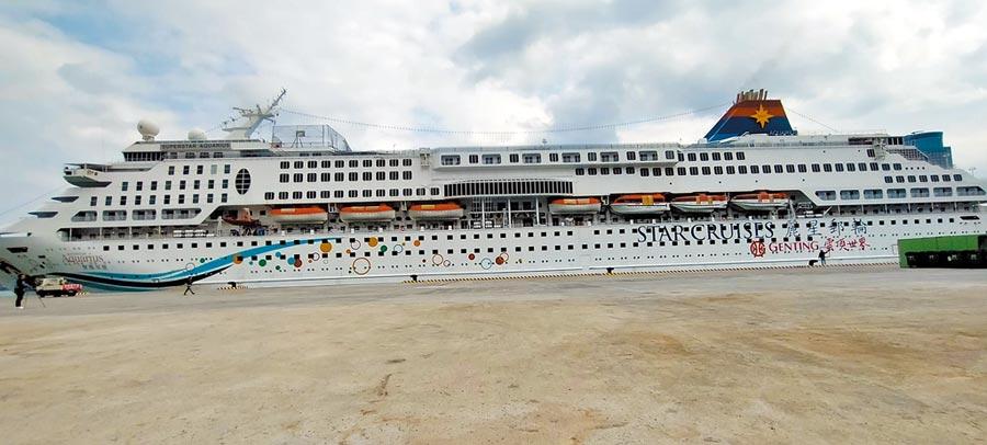 寶瓶星號結束公海上無目的繞行,10日下午1點返抵基隆港。(本報系資料照片)
