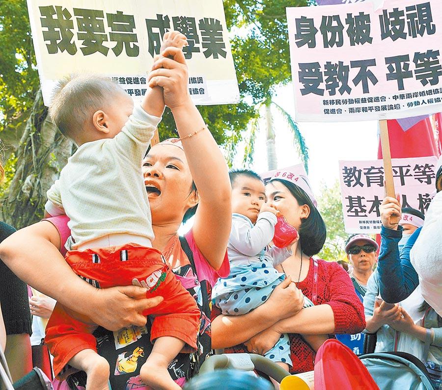 陸配子女被禁來台,引發人道爭議,圖為百位陸配到教育部門口前抗議,要為子女爭取公平的受教權。(本報系資料照片)