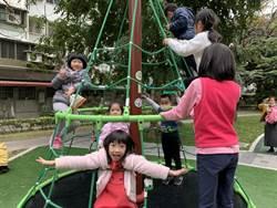 新北公園好多遊戲場!溜滑梯、盪鞦韆 打卡享好康
