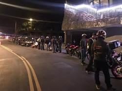延後開學大學生重機頻「夜衝」平溪 一晚取締30台噪音車