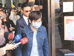 楊蕙如開庭 檢狠批「侮辱中華民國」