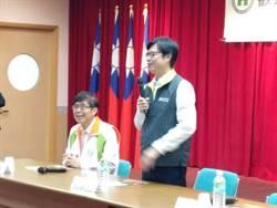 陳其邁:慢性病患藥局、診所領口罩規劃中
