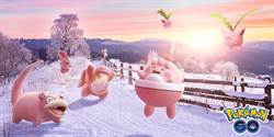 《Pokémon GO》情人節活動起跑 粉紅寶可夢集體現身