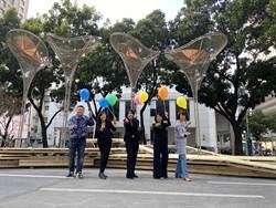 中市府舉辦票選台灣燈會城市意象亮點