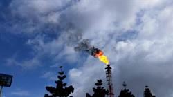 中油林園廠製程歲修汙染 遭高雄環保局罰逾80萬元
