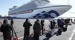 鑽石公主號隔離乘客可下船了!80歲以上、慢性病旅客檢疫陰性者優先