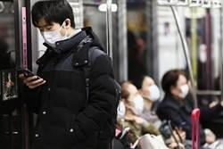 日本疫情拉警報 防線已經被突破?