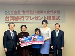 謝長廷頒獎給每日新聞台灣旅遊有獎徵答獲奬學童