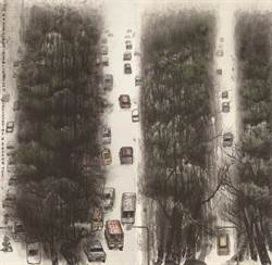 林清鏡突破傳統 鹽與牛奶入水墨 畫出都市叢林