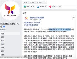 臺灣轉型正義資料庫26日公開政治案件加害者、參與者