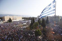 希臘經濟好轉 10年債息跌破1%