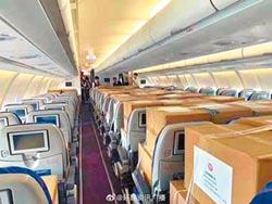 客艙載口罩 3千箱上機逼哭網友