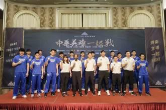 亞洲籃總確認亞洲盃3戰延期 中華隊還在等