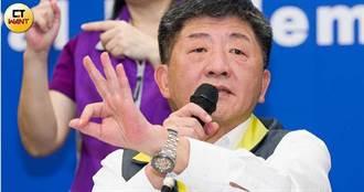 台灣仍稱「武漢肺炎」 陸官媒不滿開嗆:冷血自私秀下限