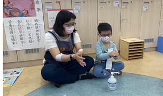 防疫消毒 高市各早療中心為孩子健康防護把關
