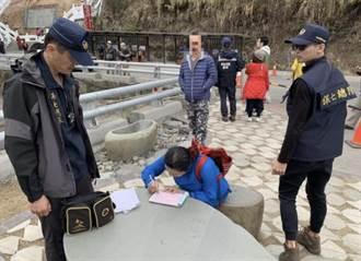 宗教團體「南橫天池」撒供品 裁罰3000元