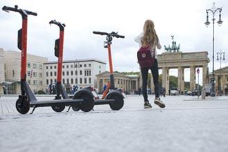 共享電動滑板車 在德踢鐵板