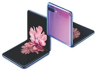 Galaxy Z Flip翻蓋摺疊 21日上市