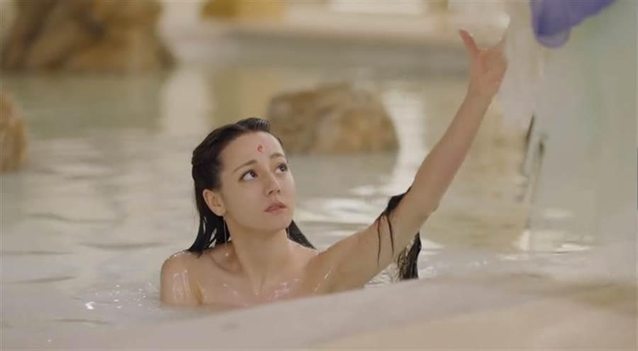 迪丽热巴泡澡被东华撞见。 (取自微博)