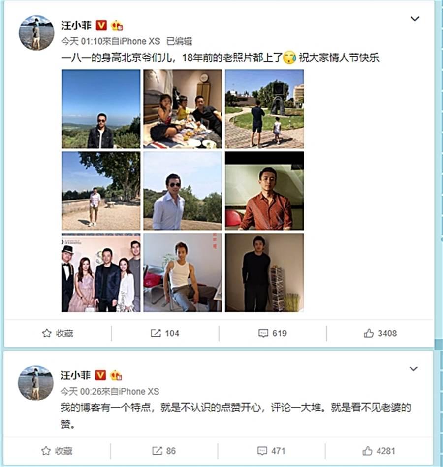 汪小菲發文抱怨大S。(圖/翻攝自汪小菲微博)