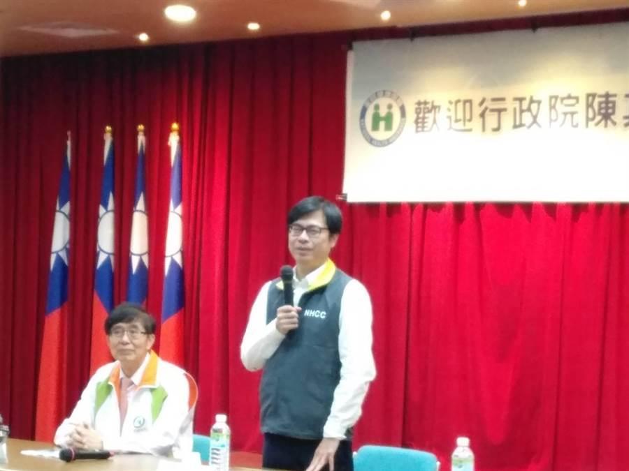 大陸不滿台灣用「武漢肺炎」,行政院副院長陳其邁表示,很無聊,做防好疫最重要。(魏怡嘉攝)