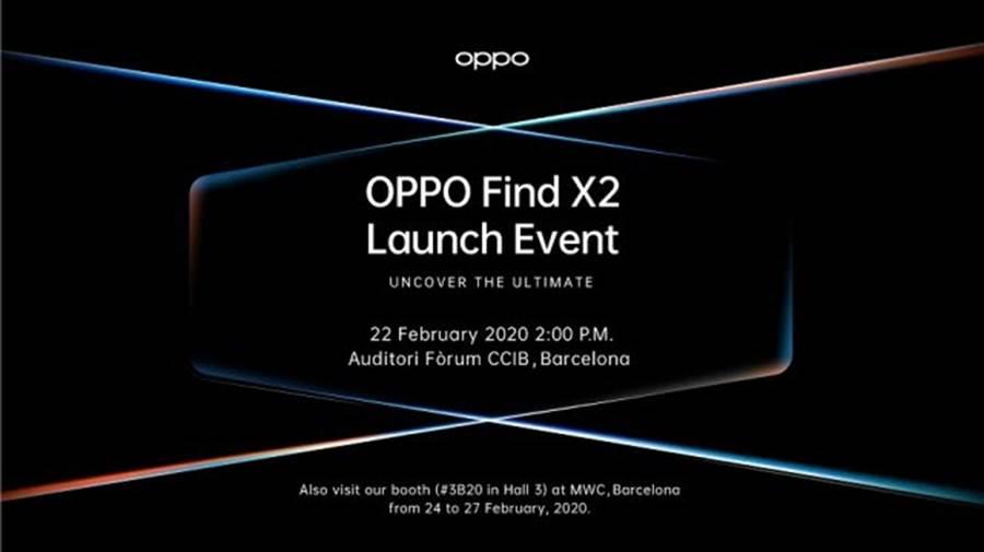 OPPO 原本針對 MWC 2020 發出的記者會邀請函。(摘自Twitter)
