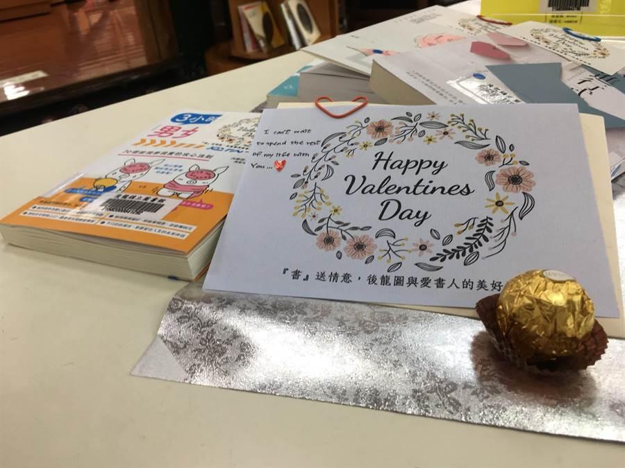 後龍鎮立圖書館響應國際送書日,14日配合情人節,凡到館借2本(含)以上書籍者,就送巧克力。(讀者提供/巫靜婷苗栗傳真)