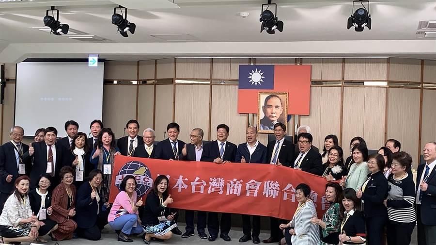 高雄市長韓國瑜今天接見日台商總會訪問團。(柯宗緯攝)