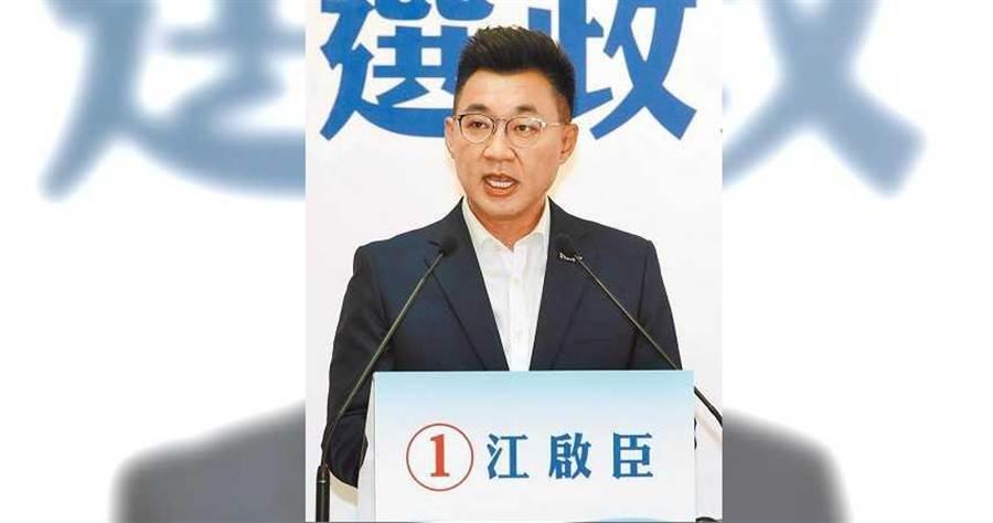 國民黨主席候選人江啟臣說,擔任主席,不但不能有私心,更要有未來性。(圖/報系資料照)