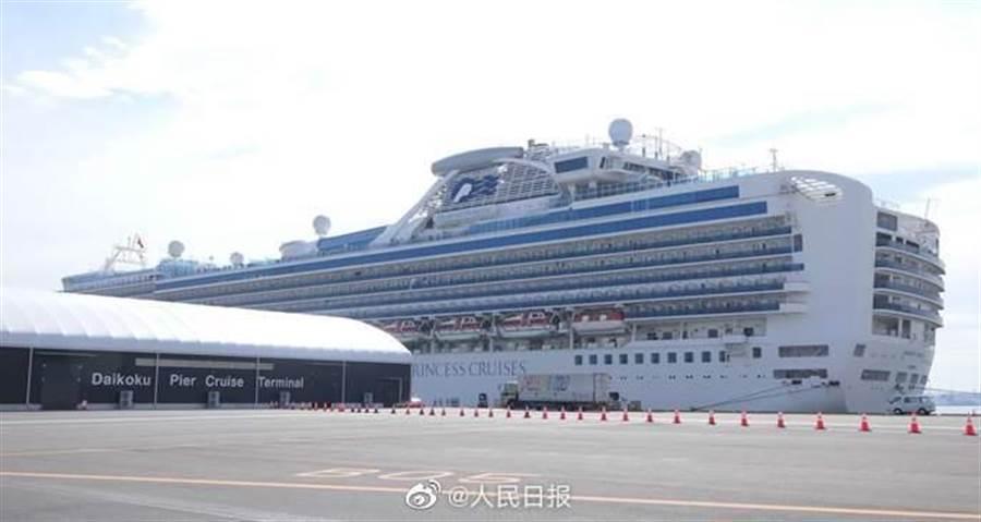停泊在橫濱港的鑽石公主號郵輪是大陸湖北以外,第2個新冠肺炎確診病例劇增的地方。(取自新浪微博@人民日報)