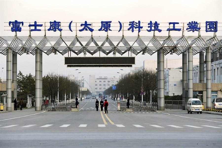 鴻海集團13日再度發出致武漢富士康員工的第三封信,信中證實原訂計畫在2月14日復工的計畫已確定順延。(示意圖/美聯社)