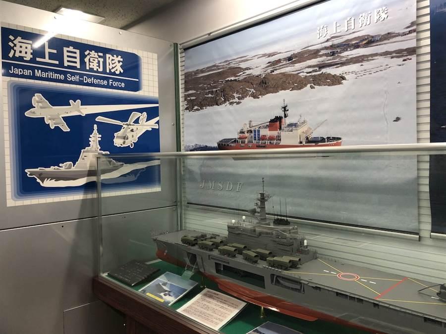 位於東京的日本防衛省的展示室內的海上自衛隊介紹。(黃菁菁攝)