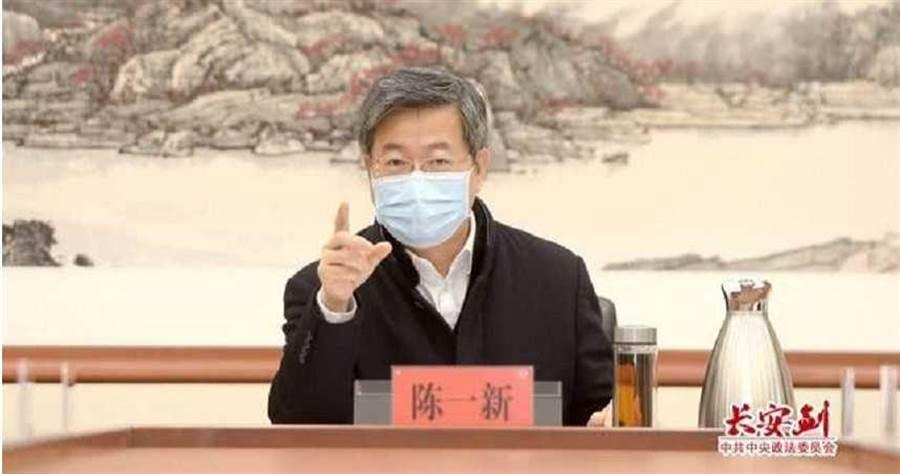 陳一新坐鎮武漢疫情防控指揮部。(圖/翻攝自中共中央政法委員會官網)