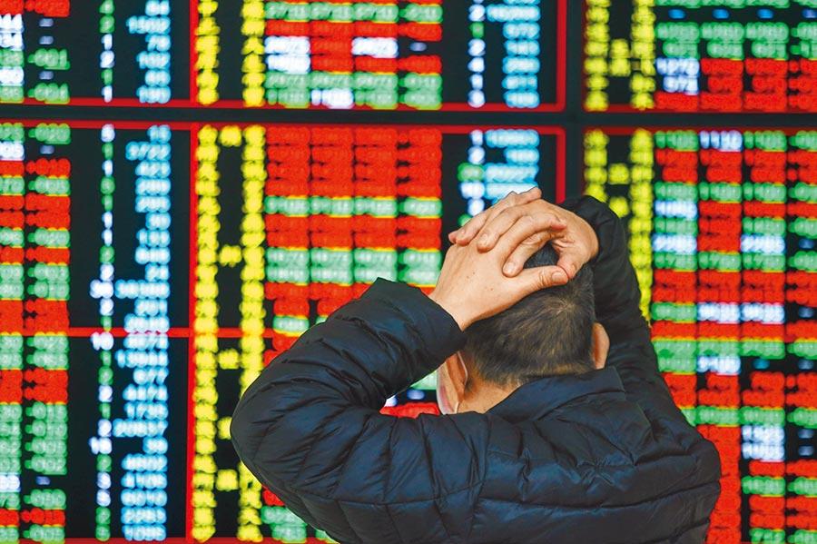 MSCI第1季度指數調整,台股在「MSCI全球新興市場指數」、「MSCI亞洲除日本指數」皆面臨雙調降,唯「MSCI全球市場指數」權重不變。(鄧博仁攝)
