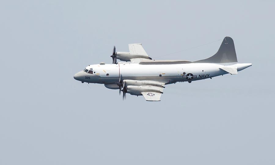美軍EP-3E「白羊座」電偵機。(取自美國海軍官網)