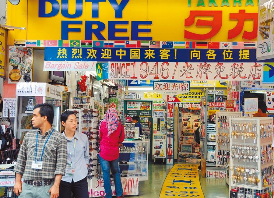 由於對大陸遊客的依賴度較高,日本免稅店生意大受影響。(新華社資料照片)