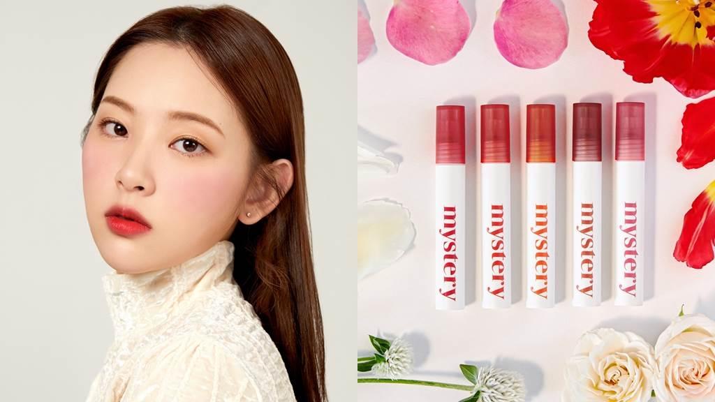 I'M MEME推出新品「我愛心機水霧唇萃」,一支可打造水潤X柔霧兩種妝感,MODEL使用色為005煙玫瑰歐蕾。(圖/品牌提供)