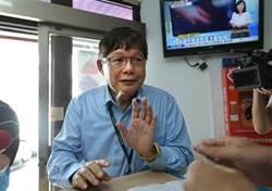 慶陽海科館案一審出爐 涉獵雷艦弊案陳慶男遭判6年10個月