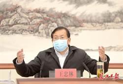 新任武漢市委書記:要續建方艙醫院增床位