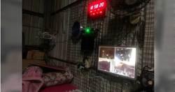 毒工廠高科技監控防警 屏檢破獲300多公斤安毒