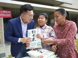 江啟臣:中華民國是最大公約數