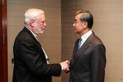 陸梵外長首次會晤 王毅感謝教廷慰問